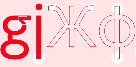 Tipografía en la Bienal Iberoamericana de Diseño 2018